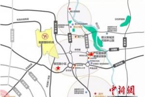 中铁置业北京公司又一民生项目正式发动