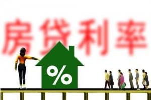 4月商场回暖房贷利率下降房价会涨吗?