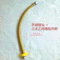 马桶 面盆 菜盆水**上水软管 不锈钢帽尼龙编织 高压 工程
