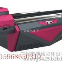 马桶盖水箱UV打印机