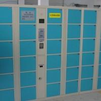 智能存包柜 智能储物柜 一卡通柜 IC卡储存柜【厂家批发零售】