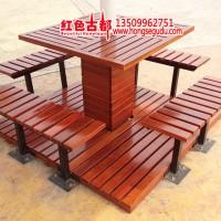 碳化桌椅套件 绿色坐垫条状椅子四方桌子四件套