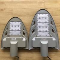 供应大妙光37专业生产路灯外壳 LED路灯灯头 高压钠灯路灯外壳  LED路灯外壳厂家 模组路灯灯头