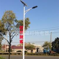 户外太阳能路灯 LED路灯工程 6米太阳能路灯