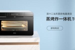 创造明火外烹饪新中心大厨引领中国厨房新变革
