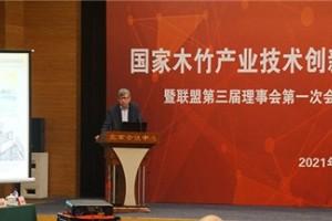 【专家解析】十四五木竹产业发展的5个热点问题